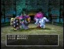 PS2版 ドラゴンクエスト5 パパス死亡シーン
