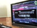 ビートマニアIIDXを液晶テレビ(AQUOS)でプレイしてみた