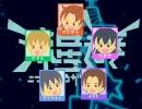 【合唱】ニコニコ動画流星群 男女5人ネタメドレー