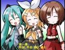MEIKO、初音ミク、鏡音リン【ACT.2】に春