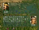 【三国志5】 袁術で皇帝を目指す 第32夜