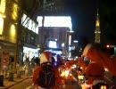 【バイク動画】クリスマスツーリング2008@名古屋【2ch】