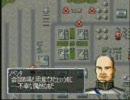 N64 スーパーロボット大戦64 普通にプレイ その9