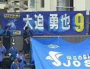 大迫4試合連続2得点!鹿児島城西vs兵庫 滝