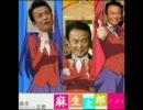 【とらドラ!替え歌】麻生プレパレード太郎【らっこフェスティバル】