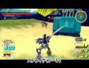 【ガンダムvs.ガンダム】赤ロック距離の検証っぽいこと【PSP】