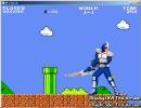 オンドゥル王子がスーパーマリオブラザーズの1-1に挑戦