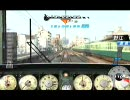 [ PS3 ]( RailFan ) 京阪電鉄・京阪本線中央特快 Part6 PlayG