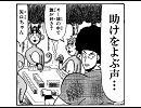 【RKRN】15才のアヒルパンツさぁー!