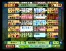 ぐるぐる温泉★2005/11/30