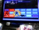 ロックマンエグゼ6 東京大会決勝戦