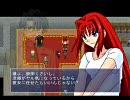 【プレイ動画】 タイガークエストⅣ 赤いあくまの冒険 part5