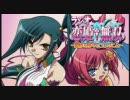 ラジオ恋姫†無双 DVD出張版 #4