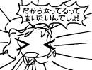 Walfas.orgのDaily Flash日本語訳~封筒~