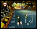 【代理UP】マリオカートWii 09年01月前半大会 1分54秒032 画質重視版