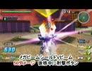 【ガンダムvs.ガンダム】ちょっと気になるダメージの測定【PSP】