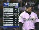 【野球】ビリー・ワグナー