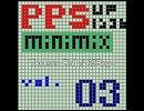 [1236-2525] PPSのミニつなぎ Vol.03 2009~無題~