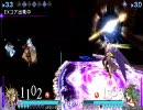 通信対戦【xlink kai】皇帝vsティナ【ディシディア】DFF