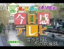 【im@s新年会】今日感テレビ 雪歩と行く冬の筑後路