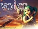 【初音ミク】VOiCE【3DPVっぽい何か】