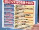 ドリフBGMで鳩山由紀夫の弁解は通じるのか検証してみた