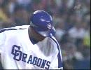 [野球]2005年 中日ドラゴンズ 6点差を1イニングでひっくり返す[再UP]