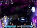 通信対戦【xlink kai】皇帝vsクジャ【ディシディア】DFF