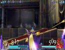 対人戦【xlink kai】皇帝vsティナ【ディシディア】