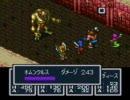 ブレスオブファイア 竜の戦士 38【キュラキュラ】