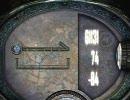 URU:Complete Chroniclesをキモオタでプレイ レズィーロ起動編(1/2)