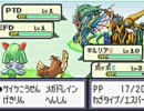 【PKDS】追加トレーナー及びモンスター改変テスト