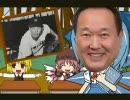 【ニコニコ動画】板東英二のパーフェクトプロ野球教室を解析してみた