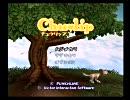 (1)恋花咲かすで!実況Chu-lip(チュウリップ)