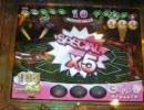 【メダルゲーム】ボーナスゲーム10連発 【ガリレオ】
