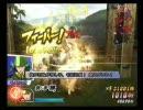 【戦国BASARA2英雄外伝】最南端灼熱戦でスーパーコンボに挑戦