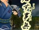 【MoE】侍Festivo