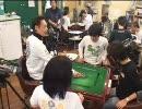 【雀鬼】桜井章一会長が3年ぶりに麻雀打ったョ