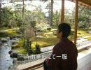 【和倉温泉・兼六園の旅】 車窓動画(七尾線) 【スライドショー付】