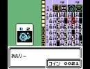 【上司からの】ポケモンクリスタル実況【命令で】コダマ編 part60