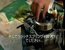 モンキー エンジン組み立てpart11 クラッチ編