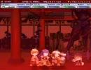 RBO ラグナロクバトルオフライン 「黄泉の国~アマツ」