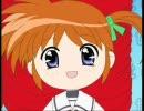 「『魔法少女リリカルなのは』 オープニングアニメ」