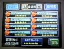 【バンブラDX】MOTHER3 「ひらけゴマあぶら!〜ひらけゴマどうふ!」