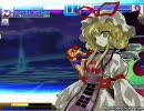 【MUGEN】主人公連合vsボス連合対抗多人数チームトーナメントPart.49 thumbnail