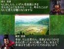 【革新PK】鍵山雛の野望 三十七章「狙われた徳川(前編)」