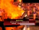 三国志大戦3 演武場でメガ周瑜を普及推進する動画(その37)