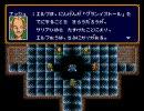 バズー!魔法世界 普通プレイ Part10(三章2/4)