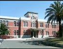 日本の大学ランキング【ARWU2008】