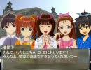ワールドアットウォー 世界IDOL大戦 第22話前編 AOE復活!